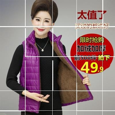 Middle aged and old women's wear Autumn 2017, winter 2017 (XL),2XL,3XL,4XL,5XL simple Vest Self cultivation singleton  Solid color 40-49 years old Cardigan thick stand collar have cash less than that is registered in the accounts zipper 91% (inclusive) - 95% (inclusive) zipper
