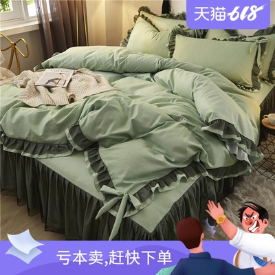 Bedding Set / four piece set / multi piece set Others other Solid color 133x72 Other / other cotton 4 pieces 40 Bed sheet, bed skirt Qualified products Princess style 100% cotton other Reactive Print  Tk07hWrT