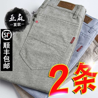 Casual pants Others Youth fashion 28,29,30,31,32,33,34,36,38 Plush and thicken trousers Travel? easy Micro bomb om4Y7fFb summer youth Business Casual 2019 middle-waisted Straight cylinder Pocket decoration washing Solid color