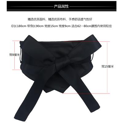 Belt / belt / chain cloth Black, yellow, blue, pink female Waistband Versatile Single loop Youth, youth, middle age bow soft surface Naked, bow 3u8qXOWK 1cm