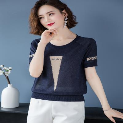 T-shirt Navy, Burgundy, black, pink S,M,L,XL,XXL,XXXL Summer 2020 Short sleeve Crew neck easy have cash less than that is registered in the accounts routine commute cotton 96% and above Korean version classic Geometric patterns, letters Other / other ZZ1O4BUc Bright silk, thread, jacquard