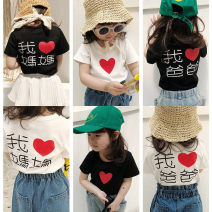 T-shirt White dad, white mom, black dad, black mom Other / other 7(90cm),9(100cm),11(110cm),13(120cm),15(130cm) neutral summer Short sleeve Crew neck leisure time There are models in the real shooting nothing other other F1064 2 years old, 3 years old, 4 years old, 5 years old, 6 years old