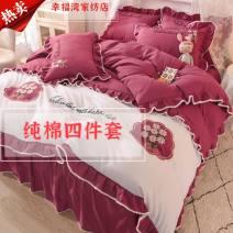door curtain Happy Bay home textile store Cotton / suitable - bedding Whole piece