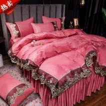 Bedding Set / four piece set / multi piece set Acetate fiber Embroidery Solid color other Eni Jiujiu Tencel (Lyocell fiber) 4 pieces other Bed sheet, bed skirt First Grade Nordic style other digital printing  Four piece washing ice silk set Cool feeling