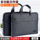 Men's bag handbag canvas Other / other brand new business affairs zipper soft in no Computer pocket Solid color Yes Strapless youth Horizontal square canvas Soft handle Inner patch pocket 13 inches
