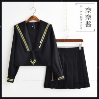 student uniforms Spring 2017, autumn 2017, winter 2011, spring 2018, summer 2018, autumn 2018, winter 2018 S,M,L,XL,XXL Long sleeves solar system skirt Other / other