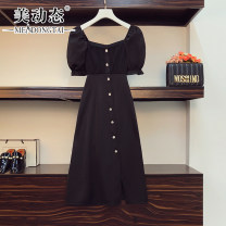 Women's large Summer 2021 black L XL 2XL 3XL 4XL Dress singleton  commute easy moderate Socket Short sleeve Solid color Korean version square neck Three dimensional cutting routine Beauty trends 25-29 years old Button 96% and above Medium length Polyester 100% Pure e-commerce (online only)