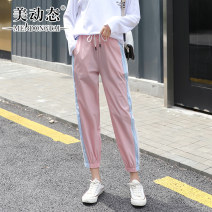Women's large Summer 2021 Pink Black L XL 2XL 3XL 4XL trousers singleton  commute easy Korean version Three dimensional cutting Beauty trends 25-29 years old pocket 81% (inclusive) - 90% (inclusive) Polyamide fiber (nylon) 90% polyurethane elastic fiber (spandex) 10% Pure e-commerce (online only)