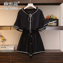 Women's large Summer 2021 black L XL 2XL 3XL 4XL Other oversize styles Two piece set commute easy moderate Socket Short sleeve Solid color Korean version Crew neck routine polyester Three dimensional cutting routine Beauty trends 25-29 years old Bandage 96% and above Polyester 100% shorts bow