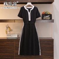 Women's large Summer 2021 black L XL 2XL 3XL 4XL Dress singleton  commute easy moderate Socket Short sleeve Solid color Korean version Crew neck polyester Three dimensional cutting routine Beauty trends 25-29 years old Three dimensional decoration 96% and above Medium length Polyester 100%