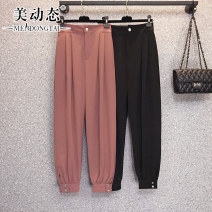 Women's large Summer 2021 Leather Pink Black L XL 2XL 3XL 4XL trousers singleton  commute easy Solid color Korean version Three dimensional cutting Beauty trends 25-29 years old pocket 91% (inclusive) - 95% (inclusive) Polyester 95% polyurethane elastic fiber (spandex) 5% trousers