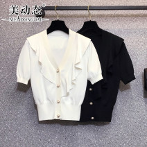 Women's large Summer 2021 Black and white L XL 2XL 3XL 4XL T-shirt singleton  commute Self cultivation moderate Cardigan Short sleeve Solid color Korean version V-neck routine Three dimensional cutting routine Beauty trends 25-29 years old Button 51% (inclusive) - 70% (inclusive)