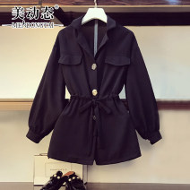 Women's large Spring 2021 black XL 2XL 3XL 4XL shirt singleton  commute easy moderate Cardigan Long sleeves Solid color Korean version Polo collar Medium length Three dimensional cutting routine Beauty trends 25-29 years old Button 96% and above Polyester 100% Pure e-commerce (online only)