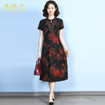 Dress Summer 2021 Black bottom red flower 659 L XL 2XL 3XL 4XL Mid length dress singleton  elbow sleeve commute stand collar middle-waisted Decor zipper A-line skirt routine Others 40-49 years old Type A Xiang Weizi Retro printing S-8023 More than 95% silk Mulberry silk 100%