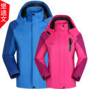 pizex lovers B. Bautiwin polyester fiber Special fabric 201-500 yuan Two hundred and eighteen LXL2XL3XL4XL Spring and Autumn 1508-1518 Keep warm and windproof Fall 2017 Camping, mountain climbing, ice climbing, hiking, rock climbing, beach skiing, gliding and self driving China Two piece set no