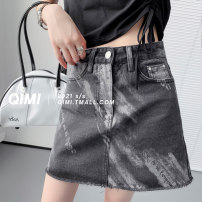 skirt Summer 2021 S M L XL Grey blue Short skirt commute High waist A-line skirt Solid color Type A 18-24 years old QM2104011PB 31% (inclusive) - 50% (inclusive) Qimi polyester fiber pocket Korean version Polyester 50% Cotton 30% viscose (viscose) 20% Pure e-commerce (online only)