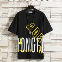 T-shirt Youth fashion White, black, yellow routine M,L,XL,2XL,3XL,4XL,5XL,6XL,7XL,8XL Others Short sleeve Crew neck standard Other leisure summer teenagers American leisure 2021 printing No iron treatment