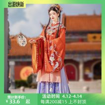 Hanfu 96% and above Standing collar jacket, 4.3m skirt, Jiangfeng fishing fire cloud shoulder, large ribbon (pair), small ribbon (pair) S. M, l, XL, one size fits all polyester fiber