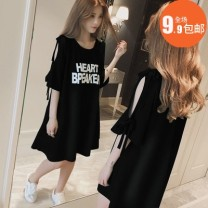 T-shirt M suggests 80-100kg, l 100-110kg, XL 110-120kg, XXL 120-140kg Summer 2021 elbow sleeve Crew neck easy Medium length routine commute polyester fiber 96% and above 18-24 years old Korean version youth