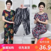 Middle aged and old women's wear Summer 2020 L,XL,XXL,XXXL,4XL commute suit easy Two piece set other 40-49 years old Socket moderate routine Silk suit Korean version