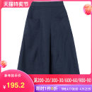 skirt Summer 2021 S M L XL XXL XXXL dark blue Mid length dress commute Natural waist A-line skirt Solid color Type A 35-39 years old A96328 More than 95% Ajido other pocket lady Other 100% Pure e-commerce (online only)