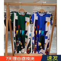 Dress Summer of 2019 Dark green, precious blue 2/160,4/165,6/170