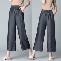 Casual pants Blue, dark grey 6XL,3XL,5XL,4XL,XL,2XL,S,M,L Summer 2020 Ninth pants Wide leg pants High waist commute Thin money 8601 Suli