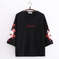 T-shirt White, black Average size Spring 2021 three quarter sleeve Crew neck easy Regular routine Sweet cotton 71% (inclusive) - 85% (inclusive) 18-24 years old originality Cartoon, animation, letters solar system