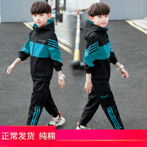suit Other / other male spring and autumn motion Long sleeve + pants 2 pieces routine There are models in the real shooting Zipper shirt No detachable cap other cotton friend Expression of love 19-743 Class B Other 100% Chinese Mainland