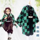 Cosplay men's wear suit Pre sale Rain house Over 14 years old Clothing. Preferential price comic L,M,S,XL
