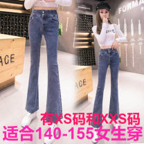 Jeans Spring 2021 blue XXS,XS,S,M,L,XL Ninth pants High waist Flared trousers 18-24 years old washing other Dark color Zhenyaluo 71% (inclusive) - 80% (inclusive)