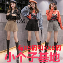 Casual pants Khaki, grey, black Xs, s, m, l, XL, XXS genuine smaller 140-160 Winter 2020 shorts Wide leg pants High waist commute 18-24 years old 96% and above Zhenyaluo other Korean version fold