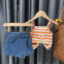 trousers female 80cm 90cm 100cm 110cm 120cm 130cm summer shorts lady No model Jeans Leather belt High waist other Don't open the crotch Other 100% Class B Summer 2020 12 months, 18 months, 2 years old, 3 years old, 4 years old, 5 years old, 6 years old, 7 years old and 8 years old Chinese Mainland