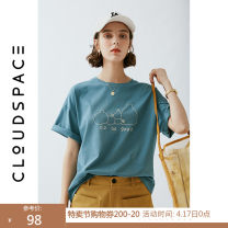 T-shirt Lake blue S M L XL Summer of 2019 Short sleeve Crew neck Straight cylinder Regular routine commute cotton 96% and above 25-29 years old literature literature cloudspace 92T3809 Cotton 100%