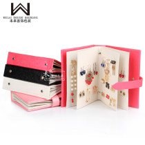 Jewelry display rack 10-19.99 yuan DIY Pink earnail book white inside page rose red earnail book white inside page rose red earnail Book yellow inside page black earnail book white inside page white inside page pink earnail Book yellow inside page