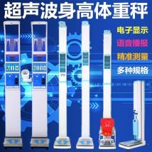 Scale / health scale Hua Ju