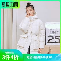 Down Jackets Winter 2020 Hstyle / handu clothing house Off white S,M,L White duck down 90% Medium length Long sleeves routine zipper Hood routine 150g (including) - 200g (excluding) zipper 18-24 years old polyester