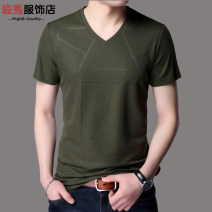 T-shirt Youth fashion thin Linxiu Short sleeve V-neck Self cultivation daily summer youth routine tide Cotton wool 2018 Solid color Assembly Chinese culture No iron treatment Domestic non famous brands