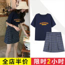 Women's large Summer 2021 Picture color suit S M L XL 2XL 3XL 4XL Dress Two piece set Sweet easy moderate Socket Short sleeve Broken flowers Crew neck routine 3-24X3547-A Huichuan Huimei 18-24 years old Short skirt Cotton 80% polyester 20% Pure e-commerce (online only) other solar system