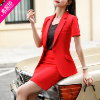 Professional dress suit S M L XL XXL XXXL 4XL Two piece white suit + black skirt two piece black suit + black skirt two piece red suit + red skirt two piece blue suit + blue skirt Summer 2020 Short sleeve LSF-2011YJE loose coat Suit skirt 25-35 years old Love Shangfang Pure e-commerce (online only)