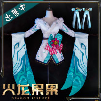 Cosplay women's wear Other women's wear goods in stock Over 14 years old game S,M,L Pitaya fruit Chinese Mainland Cos League of Heroes