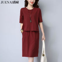 Fashion suit Juenei JN20C0688 Summer 2020 Polyester 100% Over 35 years old Military green and jujube M L XL XXL