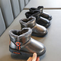 Boots / snow boots other Male, neutral Other / other rubber winter Cotton / wool boots Low boots Flat heel Trochanter Sewing Round head Artificial Plush PU children