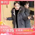 Cotton padded jacket female Detachable cap Cotton 91% - 95% La.ponee/lapanee Blue Grey Pink 120cm 130cm 140cm 150cm 160cm 170cm thickening Zipper shirt leisure time There are models in the real shooting Solid color cotton Class A stand collar Cotton liner Polyester 80% polyamide 20% Chinese Mainland