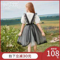 Dress black female Xiaodingyou 120cm 130cm 140cm 150cm 160cm 165cm Polyamide fiber (nylon) 100% spring and autumn Skirt / vest Solid color nylon Strapless skirt XD1F13778-1 Class B Summer 2021 Chinese Mainland Zhejiang Province Huzhou City