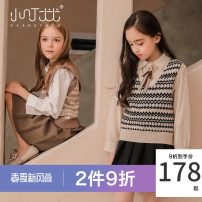 suit Xiaodingyou Khaki black 130cm 140cm 150cm 160cm 165cm female spring college other 3 pieces There are models in the real shooting Socket nothing other other children Expression of love XD1F13881 Class B Other 100% Spring 2021 Chinese Mainland Zhejiang Province Huzhou City