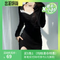 Dress Winter 2020 black S,M,L Short skirt singleton  Long sleeves commute square neck High waist Solid color Socket One pace skirt routine 18-24 years old Type H Retro fold SSMKD00517 51% (inclusive) - 70% (inclusive) cotton