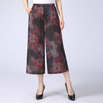 Middle aged and old women's wear Spring 2021 9-1,9-2,9-3,9-4,9-5,9-6 L,XL,XXL,XXXL,4XL fashion trousers easy singleton  Decor Over 60 years old thin Jasper rose pocket Chiffon 81% (inclusive) - 90% (inclusive) 7 / 9 pants