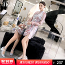 Dress Autumn of 2018 Pink SML Mid length dress singleton  Long sleeves commute stand collar High waist other zipper One pace skirt routine Others 25-29 years old Type H JK&JS Korean version printing JK5311 other Polyester 100% Pure e-commerce (online only)