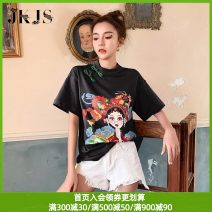 T-shirt Black [pre-sale 5 days] peacock green S M L XL Summer 2021 Short sleeve Crew neck Straight cylinder Regular routine polyester fiber 96% and above 25-29 years old JK&JS JKY0033192. Polyester 95.5% polyurethane elastic fiber (spandex) 4.5% Pure e-commerce (online only)